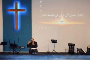 arabischekerk