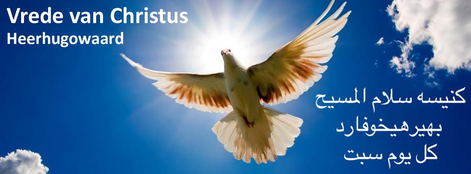 Vrede van Christus